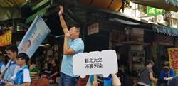 王威元代表市民大聲疾呼:我要好空氣 反對燃煤電廠