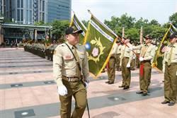 新北後憲協勤大隊成軍 昔日鐵衛隊持續為社會盡心力