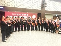 發揚台灣水牛精神 22名企業家獲傑出大陸台商