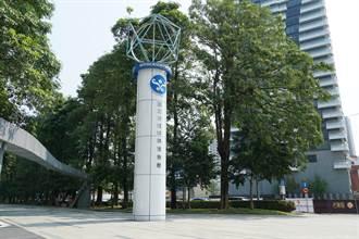 忠泰建設在台中市打造豪宅代表作「老佛爺」