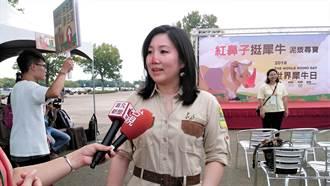 《觀光股》六福村主題策略突圍,今年拚150萬人入園
