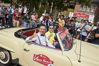 古董車與古蹟車會大遊行  竹市舊城好復古