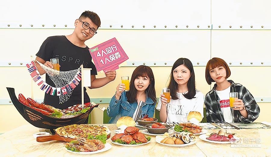 台中林酒店「森林百匯」推出史上最殺價平日午晚餐「四人同行,一人免費」。圖/業者提供