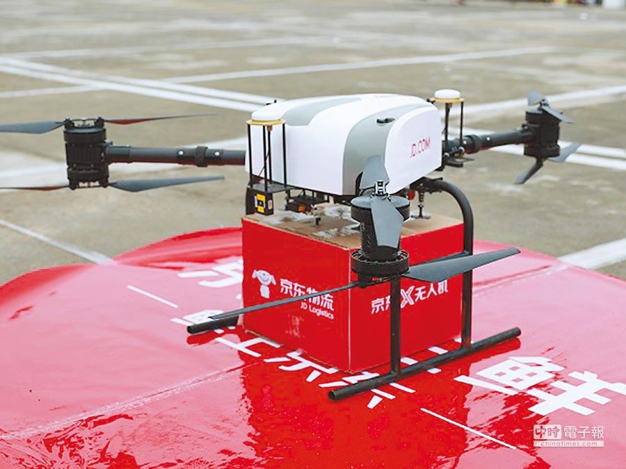 滿載著陽澄湖大閘蟹的京東無人機預備起飛。(取自新民網)