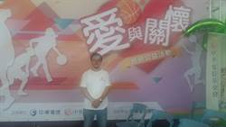 中華電信有心回饋 盼帶動女籃可看性