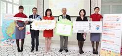 台中市政府結合航空公司 推「買航空套票送花博門票」旅遊新模式