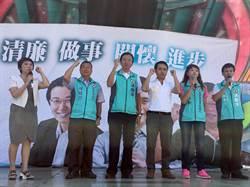 南投》洪國浩、陳昭煜、陳紀衡集集競選服務處同步成立