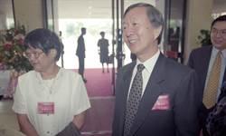 光纖之父中研院士高錕逝世 享年84歲