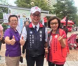 高雄》孫健萍走訪市場 力拚國民黨第五席