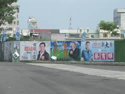 台南》市議員競選看板標語 另類助選員