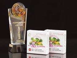 心辰生技 獲台灣生技金質獎、國家品質頂級金牌獎