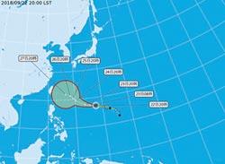 潭美颱風增強 接近台灣機率增高