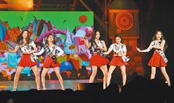Red Velvet變身動物新舞現場教