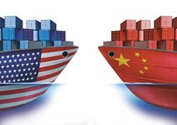 中美貿易戰 延燒至地緣經濟