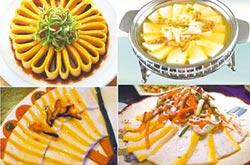 魚茸花糕 營養豐暖腸胃