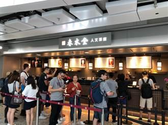 搶廣深港高鐵通車商機  春水堂西九龍站分店23日開幕