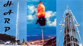 美軍計畫射程上千公里的火砲:淺談超級大砲