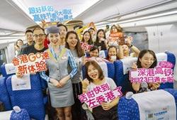 高鐵香港段通車 旅遊業套裝行程搶客