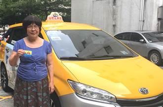 台中》「卡」好用!中市敬老愛心卡可搭計程車, 9/25起1500輛先上路