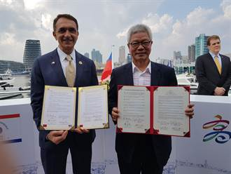 高雄與美國羅德岱堡  簽署遊艇產業合作意向書