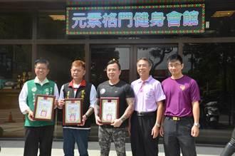 龍潭館長捐器材 助消防訓練