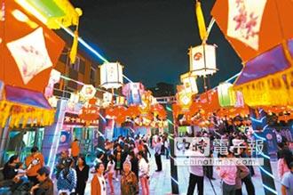 中秋悅園 夜景照明閃亮北京