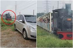 首遇轎車違停鐵軌上 火車司機:老遠就鳴笛還是沒開走