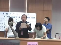 台南》國民黨台南市黨部、新營區黨部 2度法拍仍流標