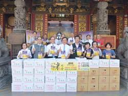 台南》選舉送米太敏感 宗教捐米跳過里長避爭議