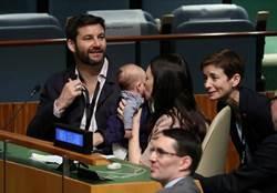 已融化!紐第一寶寶登聯大殿堂 中途換尿布嚇傻日代表