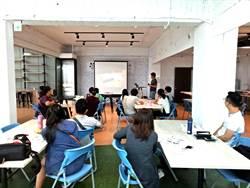 中市勞工局推動社創 鼓勵青年投入社會事務