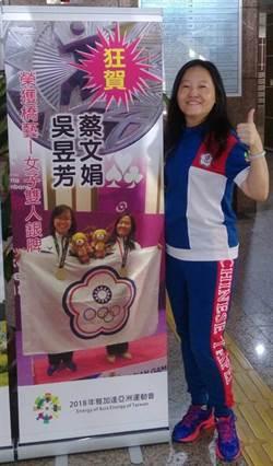 最強公務人員 體育署專委奪亞運銀牌