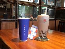 台中亞緻大飯店鎖定公教人員推「國民旅遊卡專案」