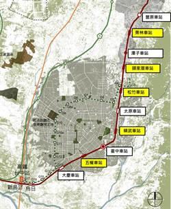 台中鐵路高架捷運化 10月啟用5座新增車站