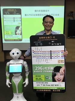 亞太電信、工業局合作「智慧面板建置案」 65座智慧面板正式上路