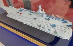 俄國提出雙船體輕型航艦 過去從未有類似設計