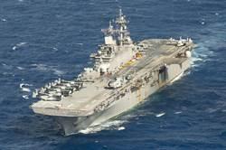 陸拒絕美艦訪問香港 表達對美連串作為高度不滿