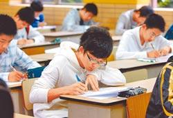 泉州教局:電子教學不得逾30%