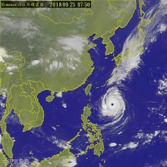 強颱潭美暴風圈恐覆全台 侵台關鍵看周五