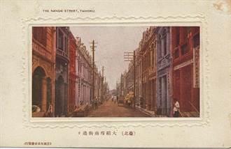 文化快遞》臺灣新文化運動紀念館開館 新文化運動的今與昔