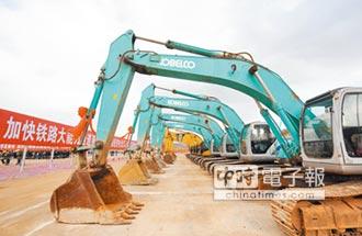 陸催基建 加速推6兆地方債