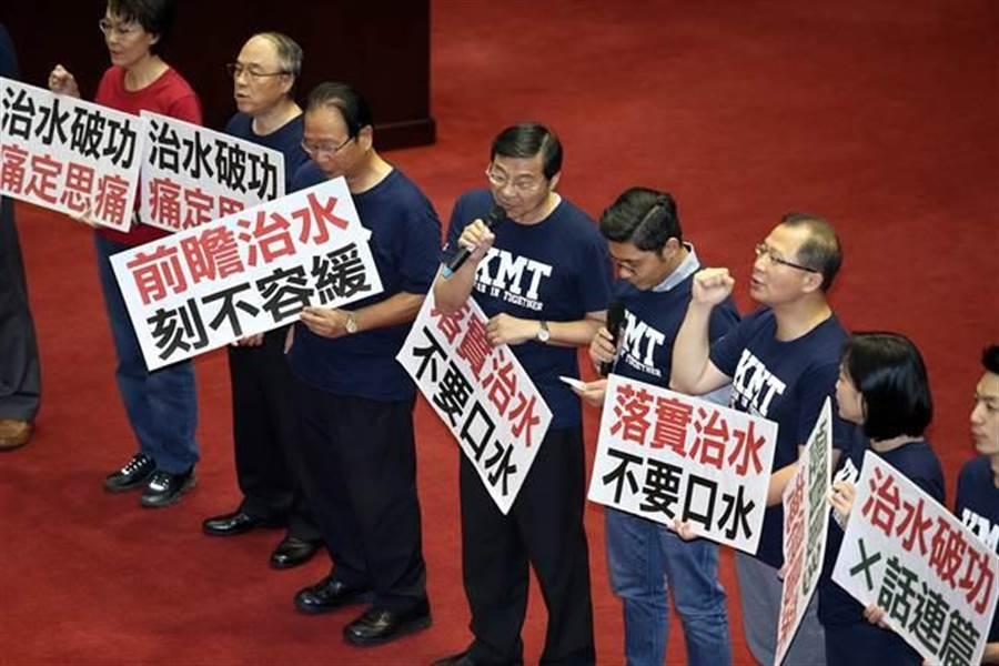 國民黨立委高喊「落實治水,不要口水」、「拿出辦法,不要廢話」口號。(姚志平攝)