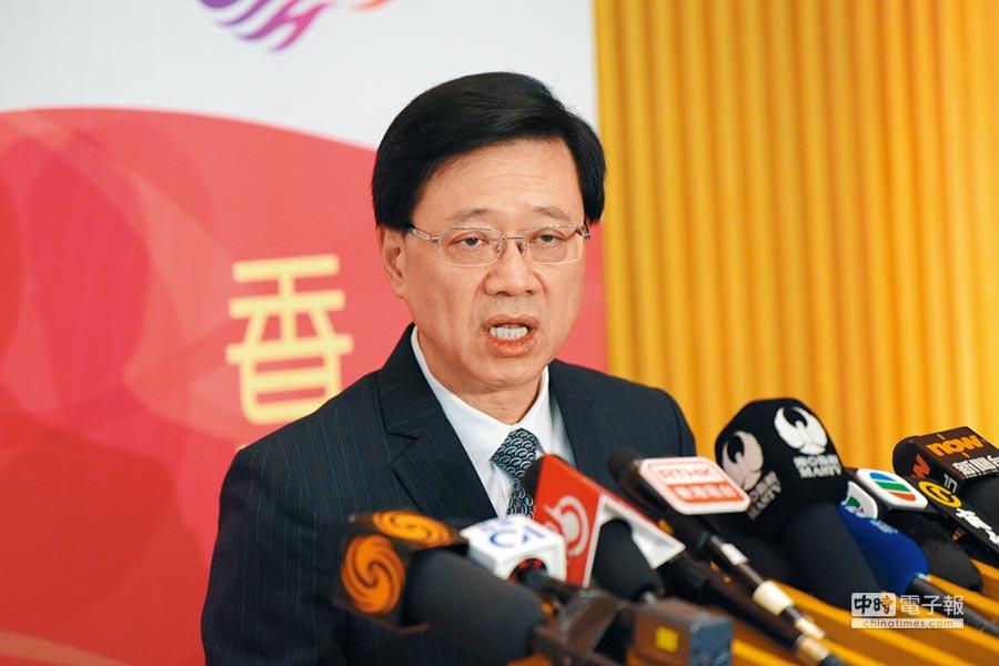 香港特區政府保安局局長李家超在香港宣布,禁止「香港民族黨」繼續運作。(中新社)