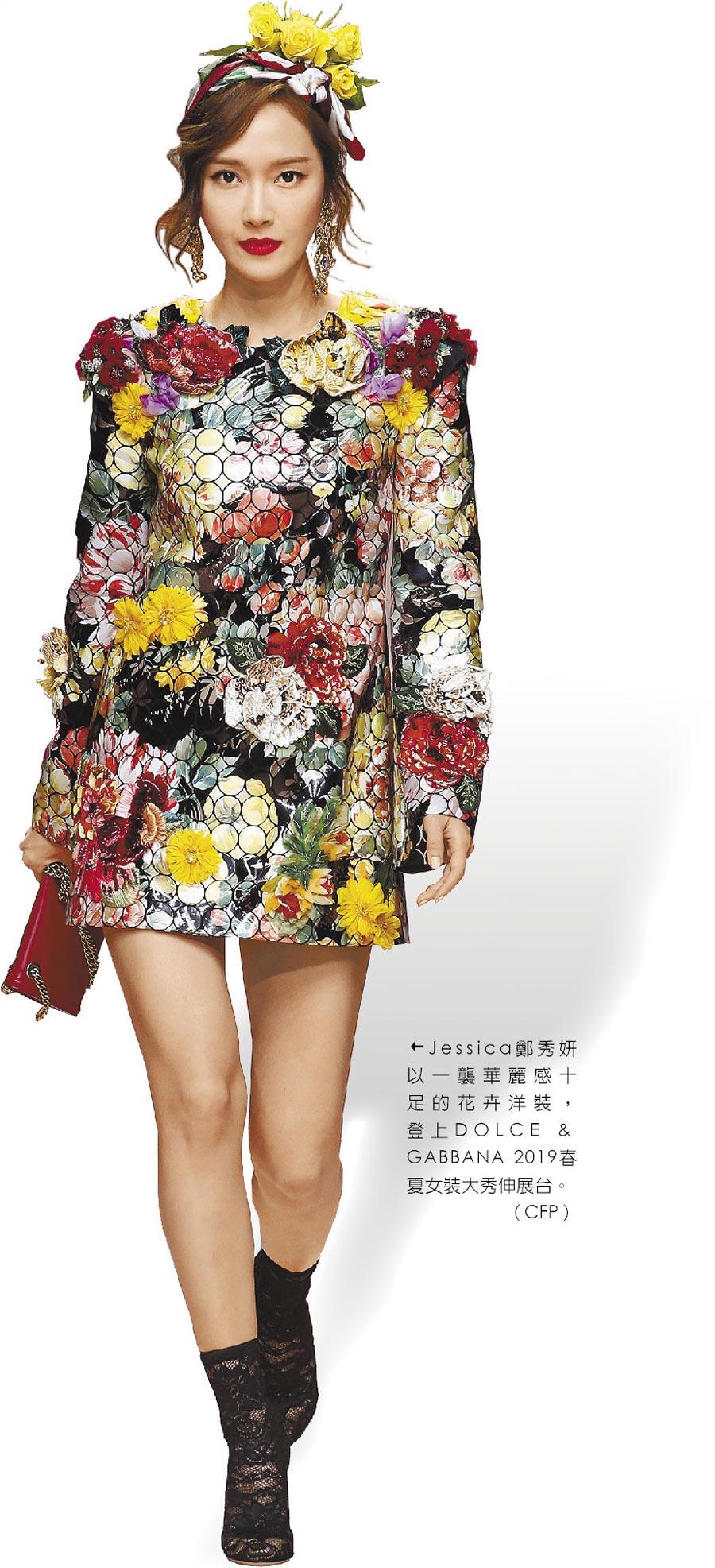 Jessica鄭秀妍以一襲華麗感十足的花卉洋裝,登上DOLCE & GABBANA 2019春夏女裝大秀伸展台。(CFP)