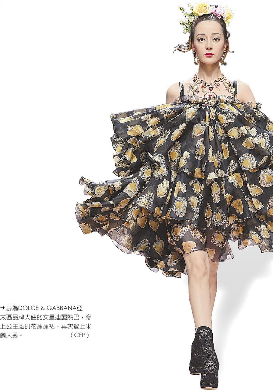 身為DOLCE & GABBANA亞太區品牌大使的女星迪麗熱巴,穿上公主風印花蓬蓬裙,再次登上米蘭大秀。(CFP)