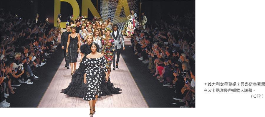 義大利女星莫妮卡貝魯奇身著黑白波卡點洋裝帶領眾人謝幕。(CFP)