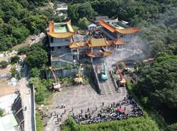 彰化二水碧雲禪寺 「五星廟」違建拆了