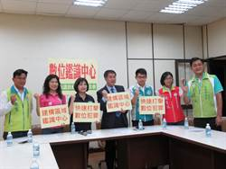 台南》強化網路犯罪 黃偉哲提建構區域鑑識中心、數位鑑識實驗室