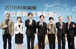 《經濟》賴清德:優化新創投資環境,促台產業升級轉型