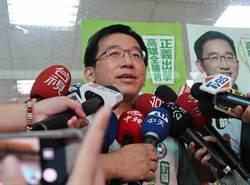 陳致中夜奔台北招待所 國民黨酸:應向北漂青年道歉